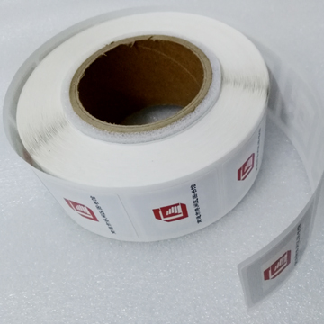 Products_RFID label NFC tags rfid stickers self-adhesive